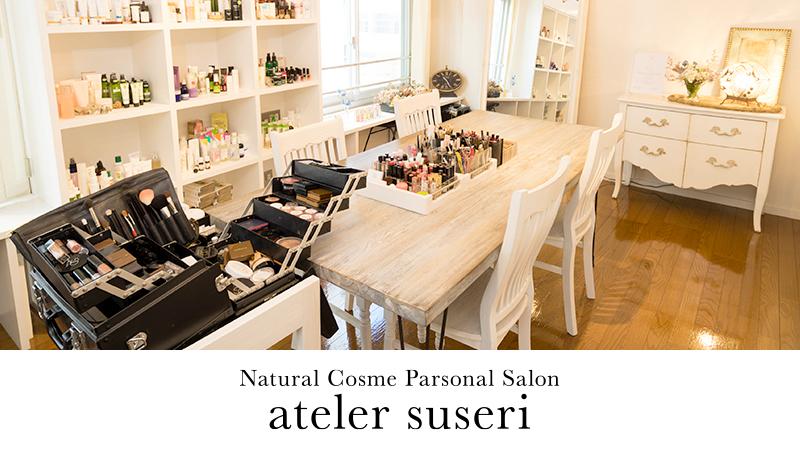 Natural Cosme Parsonal Salon / ateler suseri